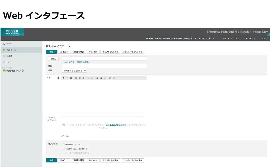 WP-PPAP-Alternative-web-interface-web