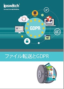 file transfer and gdpr compliance