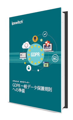 data protection regulations ebook